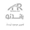 ابزار ایران صنعت