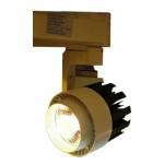 چراغ-سقفی-ریلی-30-وات-هانی-نور-مدل-B310