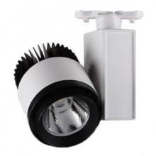 چراغ-سقفی-ریلی-50-وات-هانی-نور-مدل-H2280