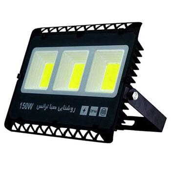 پروژکتور-COB-صبا-ترانس-150-وات-مدل-IP66-LANO0