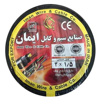 کابل-1.5*2-افشان-مسی-صنایع-سیم-و-کابل-ایمان0