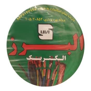 سیم-4*1-مسی-افشان-البرز-الکتریک-آلیجی-NYAF0