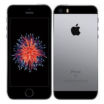 گوشی-موبایل-اپل-مدل-iPhone-SE-ظرفیت-64-گیگابایت-خاکستری0