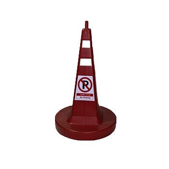 مخروط-ترافیکی-بادی-75-سانتی-متری0