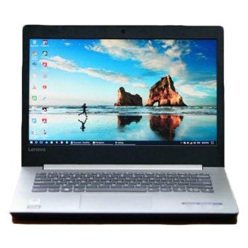 لپ-تاپ-15-اینچی-لنوو-مدل-Lenovo-Ideapad-330-FS0