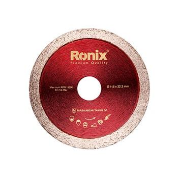 دیسک سرامیک بر رونیکس مدل RH-3507