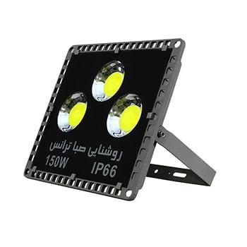 پروژکتور-COB-صبا-ترانس-150-وات-مدل-IP66-Ipad0