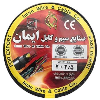 کابل-2.5*2-افشان-مسی-صنایع-سیم-و-کابل-ایمان0