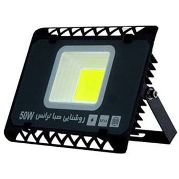 پروژکتور-COB-صبا-ترانس-50-وات-مدل-IP66-LANO0