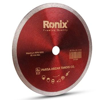 دیسک سرامیک بر رونیکس مدل RH-3508